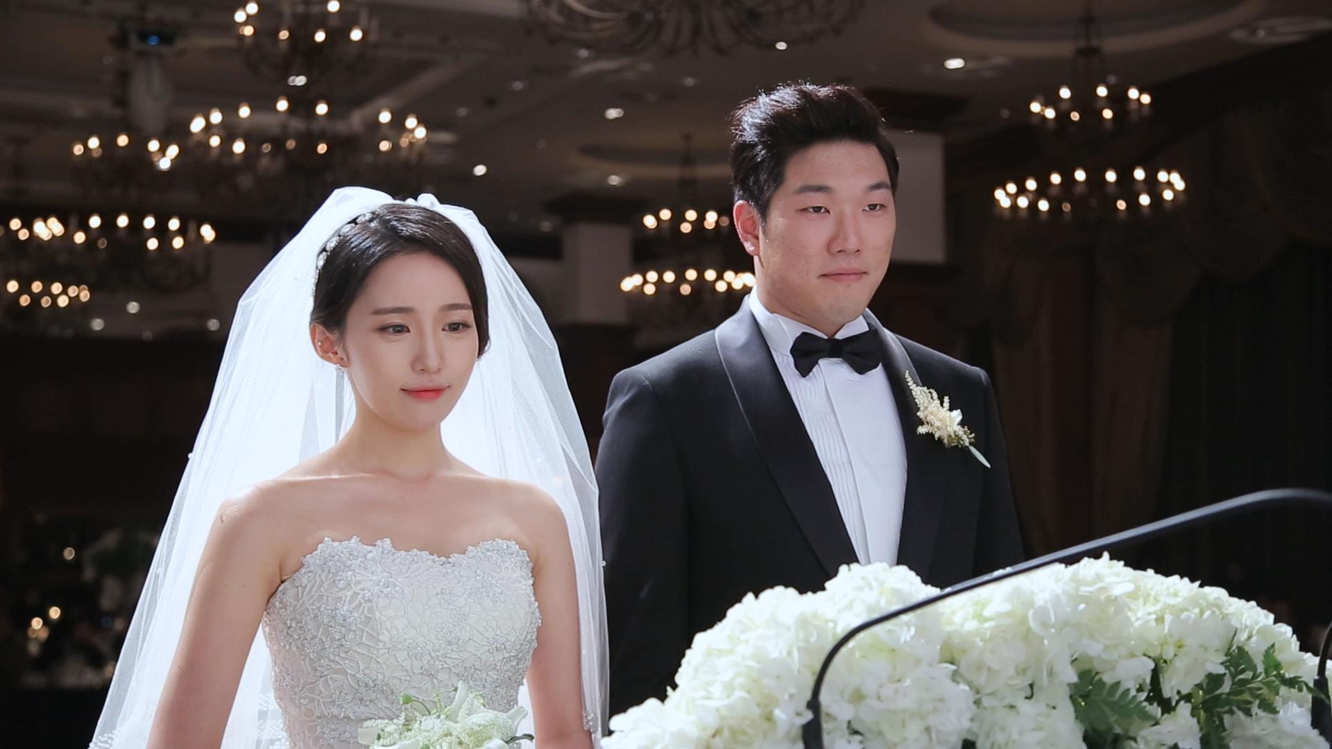 김보경&유원상커플
